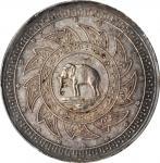 1863年2泰铢 THAILAND. 2 Baht, ND (1863). PCGS Genuine--Cleaned, AU Details Gold Shield.