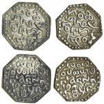 Assam, Gadadhara Simha (Siu-pat-pha) (1681-96), octagonal Rupees (2), 11.21, 11.19g, as previous lot