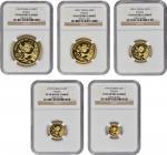 1991年熊猫P版精制纪念金币全套5枚 NGC CHINA. Gold Proof Set (5 Pieces), 1991-P