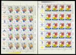 1981年J63中日新票20枚小版张3套,颜色鲜豔,边纸完整,原胶,上中品