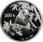2007年熊猫纪念银币1公斤 NGC PF 69