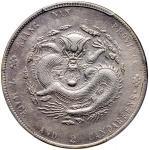 江南省造甲辰七钱二分普通 PCGS XF Details Kiangnan Province, silver $1, Guangxu Yuan Bao