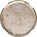 1980-1985年1元 NGC CHINA. Mint Error -- Blank Planchet -- Yuan, ND (1980-1985)