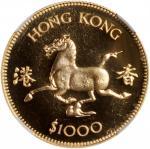 1978年香港壹仟圆。生肖系列。马年。 (t) HONG KONG. 1000 Dollars, 1978. Lunar Series, Year of the Horse. NGC MS-68.