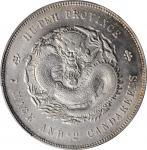 湖北省造宣统元宝七钱二分普通 PCGS MS 62 CHINA. Hupeh. 7 Mace 2 Candareens (Dollar), ND (1909-11)