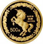 1996年麒麟纪念金币5盎司 NGC PF 67