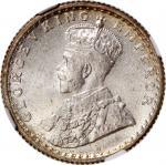 1936C印度1/4卢比银币,NGC MS64