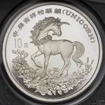 1994年麒麟纪念银币1盎司普制 PCGS MS 69