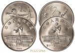 1990年第十一届亚洲运动会普制流通样币全套二枚/PCGSSP662×2