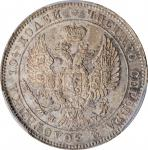 RUSSIA. Poltina (1/2 Ruble), 1846-MW. Warsaw Mint. Nicholas I. PCGS MS-62 Gold Shield.