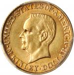 1916 McKinley Memorial Gold Dollar. AU-58 (PCGS). Gold Shield Holder.