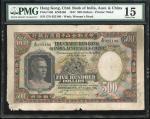 1947年印度新金山中国渣打银行500元手签,编号Z/N 025186, PMG15, 缺角