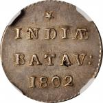 1802年荷兰东印度巴达维亚共和国Duit银币。NETHERLANDS EAST INDIES. Batavian Republic. Silver Duit, 1802. NGC AU-58.