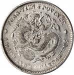 甲辰奉天省造光绪元宝一钱四分四釐银币。