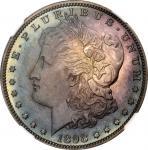 1898 Morgan Silver Dollar. Proof-68 (NGC).