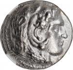 SYRIA. Seleukid Kingdom. Seleukos I Nikator, 312-281 B.C. AR Tetradrachm (16.73 gms), Ekbatana Mint,