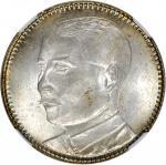 民国十八年广东省造贰毫银币。 CHINA. Kwangtung. 20 Cents, Year 18 (1929). NGC MS-64.
