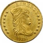 1807 Capped Bust Right Half Eagle. BD-1. Rarity-4+. Small Reverse Stars. MS-64 (PCGS).