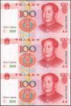1999年第五版人民币一佰圆。连体钞。CHINA--PEOPLES REPUBLIC. Peoples Bank of China. 100 Yuan, 1999. P-901. Sheet of T