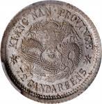 江南省造宣统元宝七分二厘 PCGS MS 64 CHINA. Kiangnan. 7.2 Candareens (10 Cents), ND (1911)