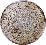 光绪年造造币总厂七分二厘龙尾有点 PCGS AU Details China, Empire, silver 10 cents