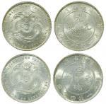 广东省造光绪元宝一钱四分四厘等2枚 PCGS MS 63
