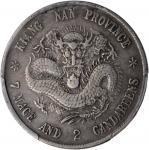 江南省造己亥七钱二分老龙 PCGS XF Details CHINA. Kiangnan. 7 Mace 2 Candareens (Dollar), CD (1899)