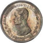 THAÏLANDE Rama V Chulalongkorn (1869-1910). Essai du 1/4 de bath ou 1 salung ND (1876-1901), Paris.