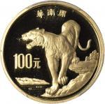 1989年中国珍稀野生动物(第2组)纪念金币8克华南虎 NGC PF 68
