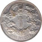 宣统三年大清银币壹圆 PCGS XF Details CHINA. Dollar, Year 3 (1911). Tientsin Mint