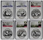 CHINA. Sextet of 10 Yuan (6 Pieces), 2011-16. Panda Series. All NGC MS-69 Certified.