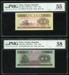People s Bank of China, 2nd series renminbi, 1953, 1, 2 and 5 jiao, serial numbers II X V 3249271, V