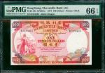 1974年香港有利银行100元,编号B318465,PMG 66EPQ
