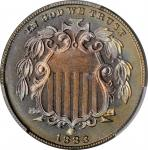 1883 Shield Nickel. Shield. Proof-67 (PCGS).