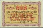 CHINA--EMPIRE. Imperial Bank of China. 10 Taels, 22.1.1898. P-A48r.
