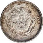 北洋造光绪34年七钱二分小字 PCGS XF 40 CHINA. Chihli (Pei Yang). 7 Mace 2 Candareens (Dollar), Year 34 (1908).