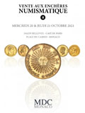 MDC2021年10月(#8)-钱币专场