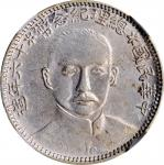 总理纪念币民国16年贰角正像 NGC MS 62 CHINA. 20 Cents, Year 16 (1927).