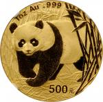 CHINA. 500 Yuan, 2002. Panda Series. NGC MS-68.