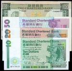 香港。混合纸币一组。不同银行,面值,年份。Fine to Uncirculated.