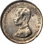 暹罗1876-1900年1铢。