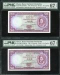 1981年澳门大西洋银行50元连号100枚,编号KY33301-400,包括幸运号KY33333, 及趣味号 33311, 33322…至400,此12枚特别编号均有PMG评级,33400评PMG 6