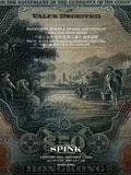 SPINK2021年1月香港-香港/世界币钞