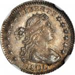 1800 Draped Bust Half Dime. LM-1. Rarity-3. MS-65 (NGC).