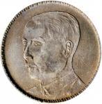 广东省造民国17年贰毫 PCGS AU Details CHINA. Kwangtung. 20 Cents, Year 17 (1928).