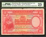 1941-55年香港上海汇丰银行一佰圆。