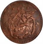 西藏狮图五两铜币。 (t) CHINA. Tibet. 5 Sho, BE 16-23 (1949). PCGS AU-53.