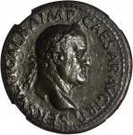 GALBA, A.D. 68-69. AE Sestertius (34.21 gms), Rome Mint, ca. December A.D. 68.
