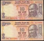 Reserve Bank of India, 10 rupees (2), consecutive 10 rupees (2), serial number 19L 011694/695, 20 ru