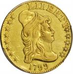 1799 Capped Bust Right Half Eagle. BD-1. Rarity-5+. Small Reverse Stars. EF Details--Repaired (PCGS)